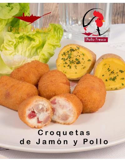 Croquetas de Jamón curado y pollo al mas estilo receta tradicional con sabor a cocido de la abuela